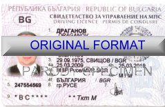 BULGARIA DRIVER LICENSE ORIGINAL FORMAT, DESIGN SPECIFICATIONS, NOVELTY SECURITY CARD PROFILES, IDENTITY, NEW SOFTWARE ID SOFTWARE