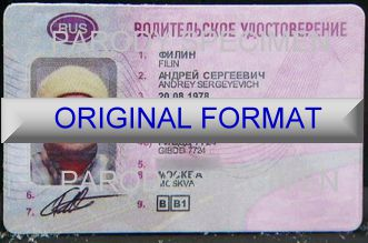 fake russia driver license fake id russia
